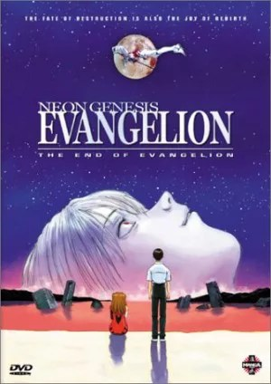end of evangelion movie dvd