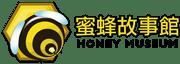 蜜蜂故事館 Logo
