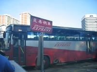 20080830_406936