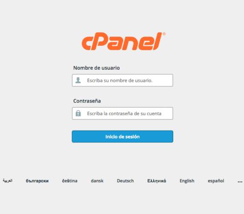Inicio-cpanel-Blog HostDime