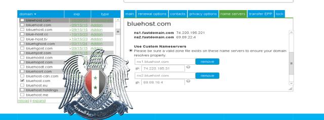 ejercitio sirio pagina web hackeada