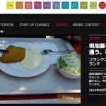 東洋経済オンライン | 動画連載中 世界の日本人ランチ  | フランクフルトで暮らす数学者の週末飯