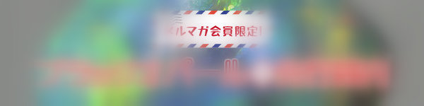 新規画像_20
