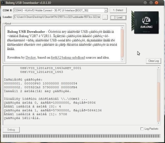 [Image: How-to-Unlock-MTN-E5573Cs-322-Mifi-9.jpg]