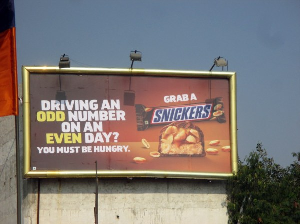 integrated marketing example snickers billboard