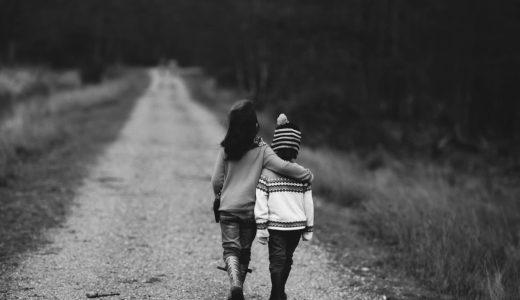 【課題の分離】「相手に寄り添う」と「相手の感情を背負う」の違い