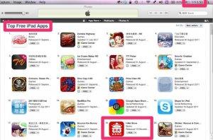 狂賀!學員iPad App榮登Top Free排行榜!