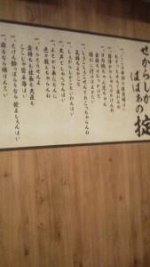 広島にOPEN