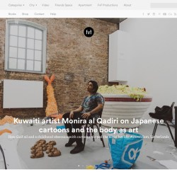 Backstory-FvF-Feature Image
