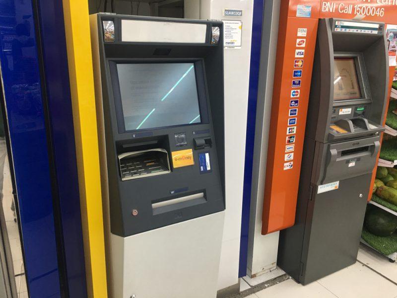 Cari Nomor Rekening Lewat ATM