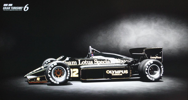 1985 lotus 97t