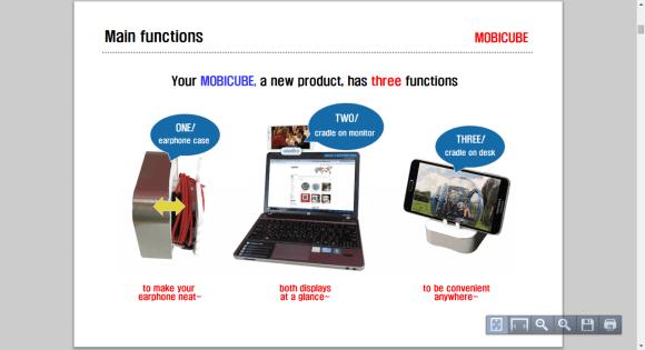mobicube function