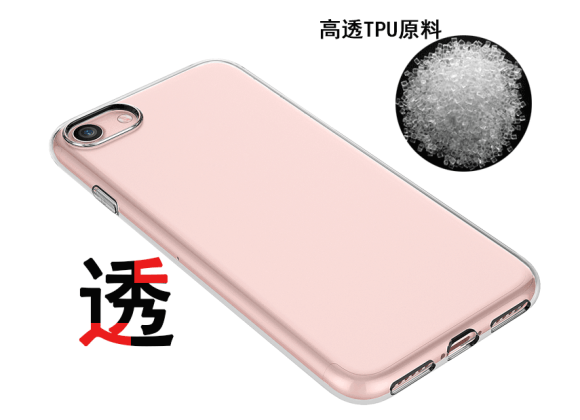 ip7preview_tpu_s