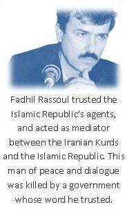 Fadhil Rasul Newsletter