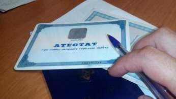 доставка документов в зарубежный вуз