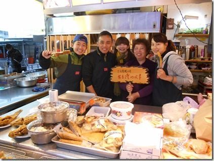 在臺灣的故事 -iSET三立官方網站- » Blog Archive » 3/11(二)【好青年聯歡晚會】店家資訊報你知!