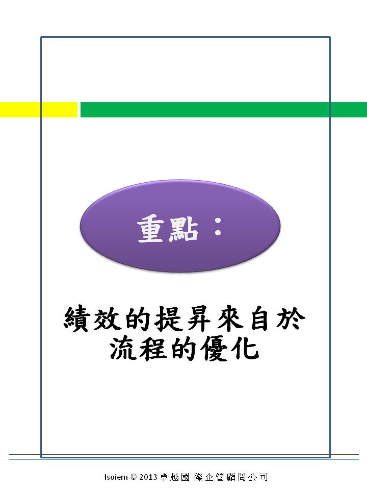 SOP01