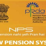 Top 7 National Pension System (NPS) Fund Performance