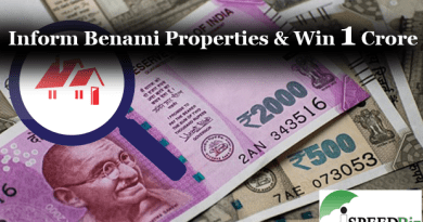How to Win 1 Crore Prize by Informing Neighbour's Benami Property?
