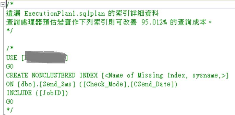 如何尋找MS SQL效能不好的索引
