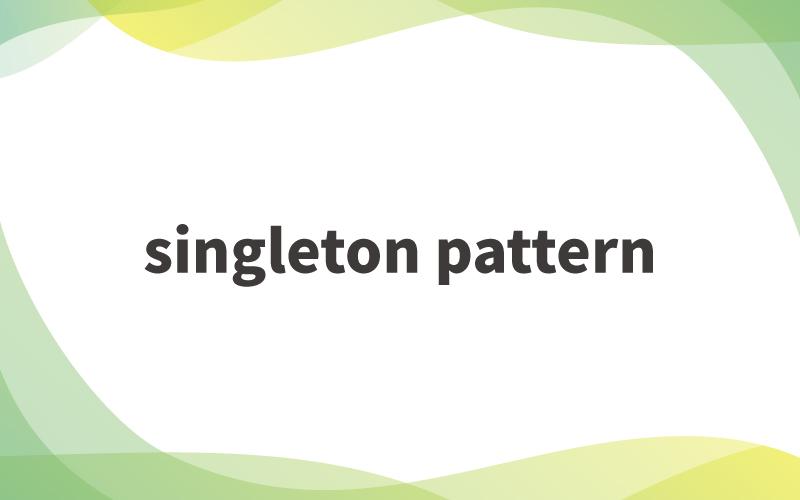 singleton-pattern-img
