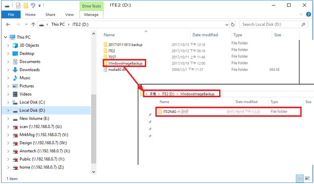 System Backup & Restore on Windows 10 NAS