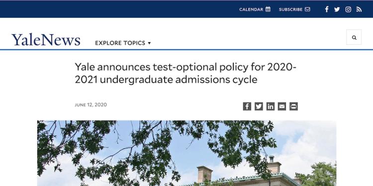 耶魯大學取消SAT/ACT要求