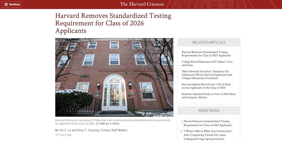 【最新】哈佛大學明年不要求學生提交SAT分數!