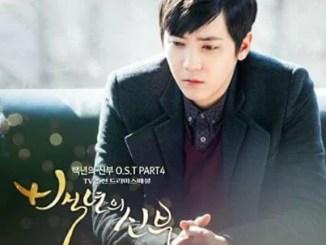 還未說出口的話(아직하지못한말) - 李洪基(이홍기)(FTIsland(FT아일랜))(百年新娘(백년의 신부) OST)