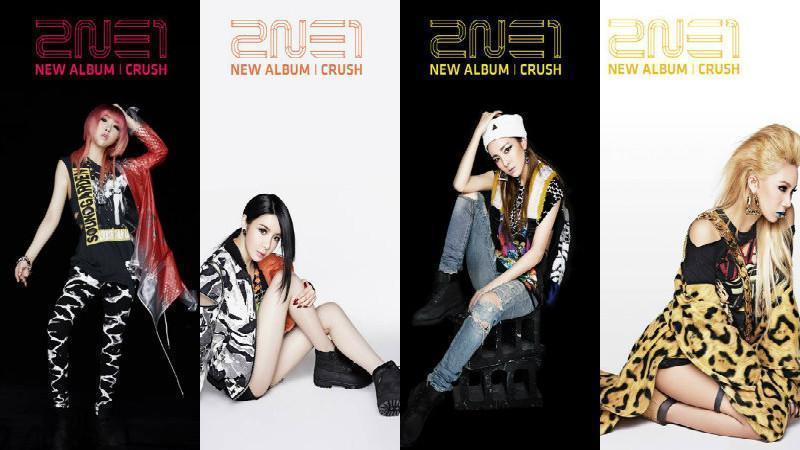 Come Back Home - 2NE1(투애니원)