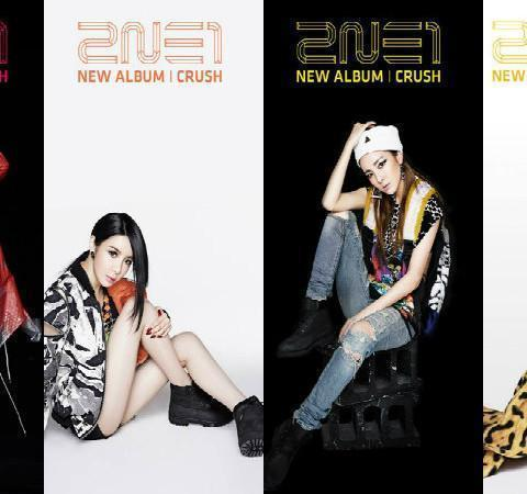 Come Back Home - 2NE1(투애니원)