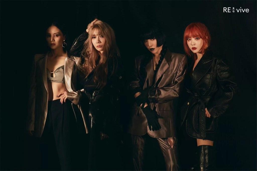Abandoned(내가 날 버린 이유) - Brown Eyed Girls(브라운 아이드 걸스)(B.E.G.)