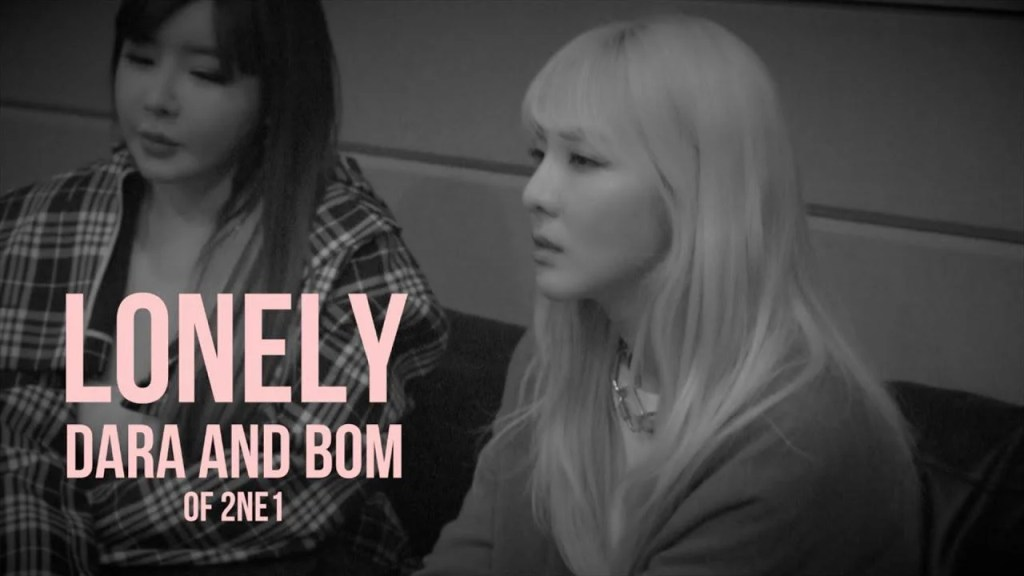Lonely - Dara(다라) & Bom(봄)