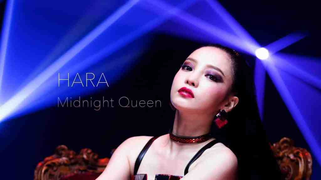 Midnight Queen - HARA(荷拉)(하라)