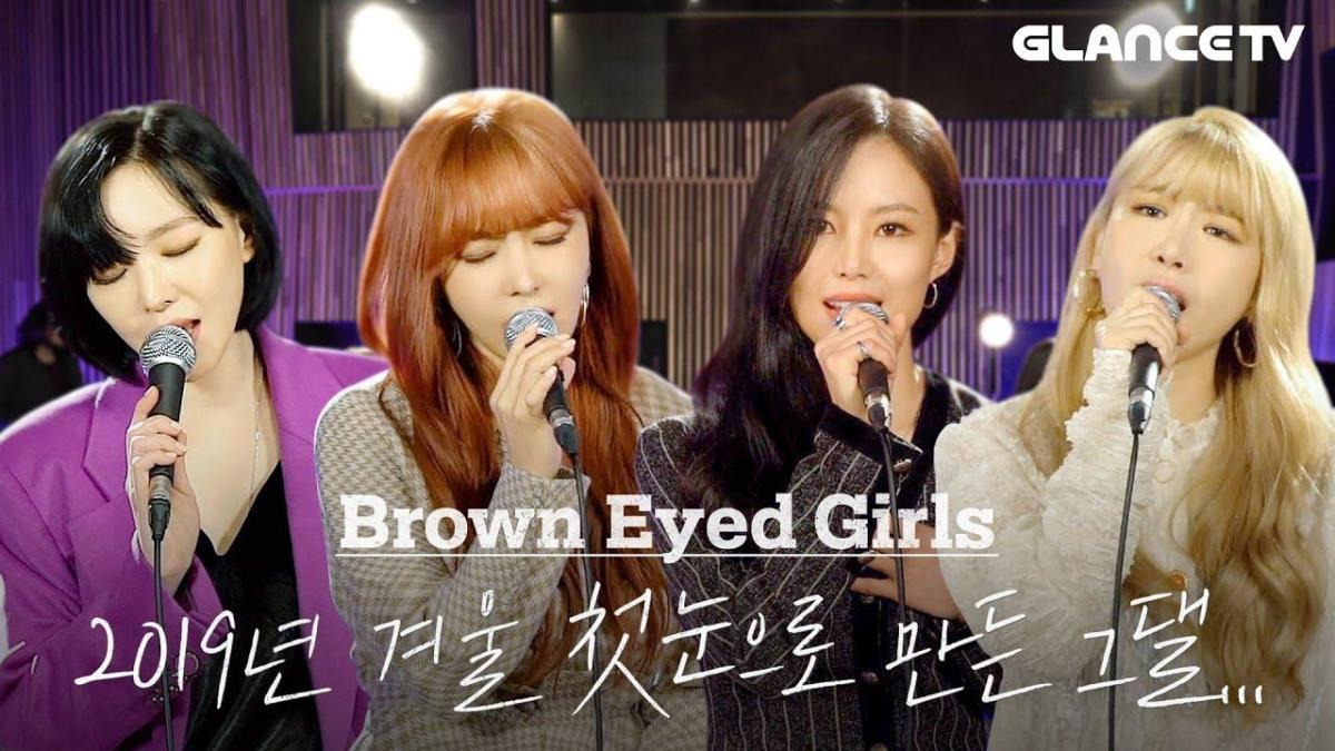 雖然用2020年的雪無法再做出用2019年的初雪所做出的你(2019년 겨울 첫눈으로 만든 그댈 2020년 눈으로 다시 만들 순 없겠지만)(Snowman) - Brown Eyed Girls(브라운 아이드 걸스)(B.E.G.)