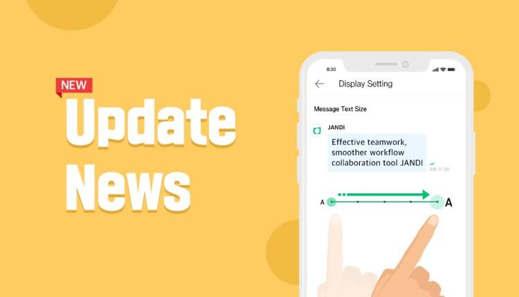 200727_update news(EN)