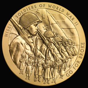 Congressional Gold Medal awarded to Nisei WWII Soldiers. Courtesy of the Smithsonian National Museum of American History.