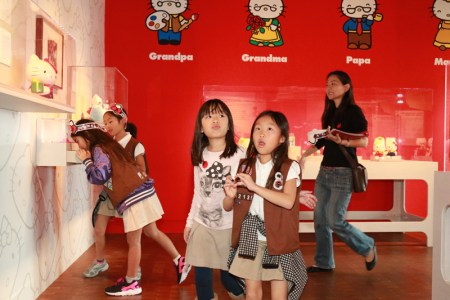 The Scouts get their own private viewing of Hello! Exploring the Supercute World of Hello Kitty. Photo: Steve Fujimoto.