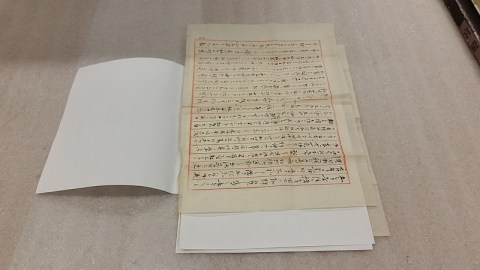 A letter in the JANM collection that Kyoko has been working on translating.