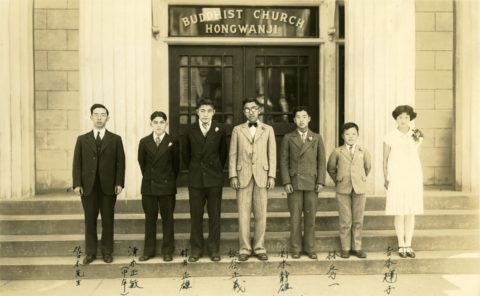 Collection of the Japanese American National Museum. Buddhist Churches of America Archives.