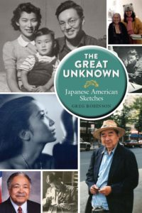 japanese american history – FIRST & CENTRAL: The JANM Blog