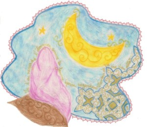 poème sur ramadan
