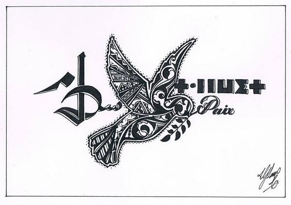 calligraphie arabe paix
