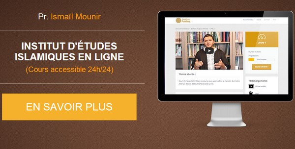 {Giveaway} Institut Amine : études islamiques en ligne