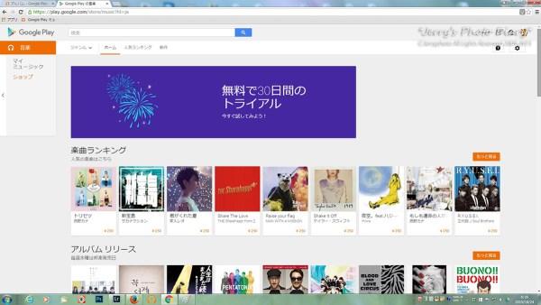 _Blog-20151024-064226