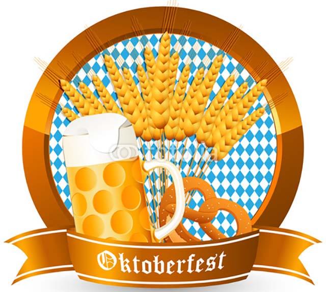 octoberfest-logo1
