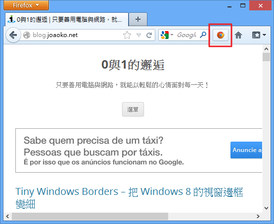 Open In Chrome - 按下圖標以 Chrome 打開分頁