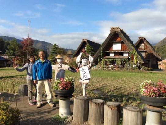 Takayama, Kanazawa, Toyko Tour Oct14 189