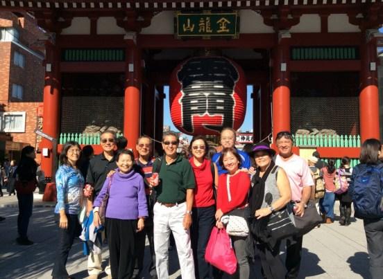 Takayama, Kanazawa, Toyko Tour Oct14 330