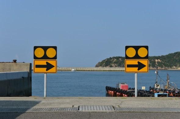 Naoshima Island Pier with 2 signs